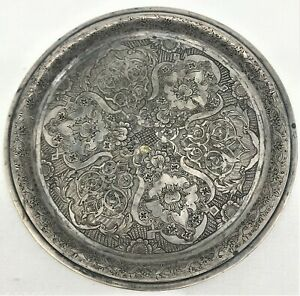 Vintage Sterling Silver Saucer Dish