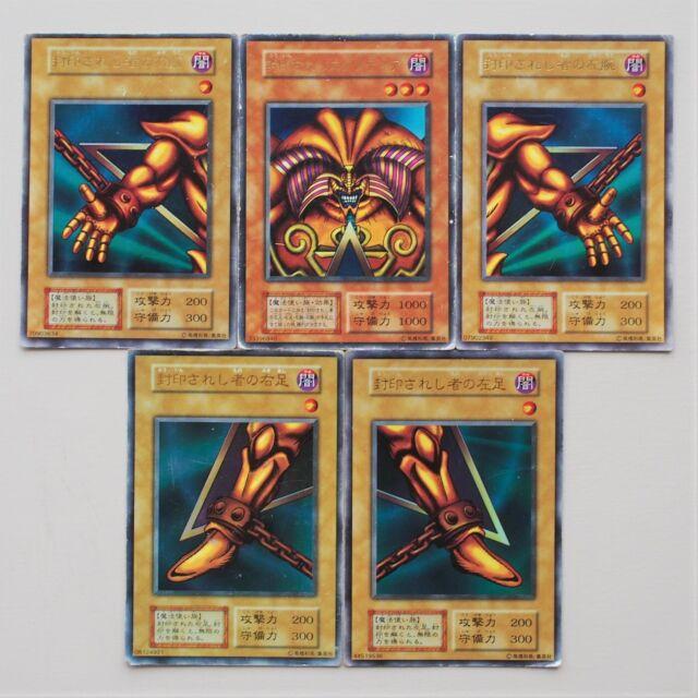 """Yu-Gi-Oh Cards /""""Exodia Complete Set/"""" Ultra Rare Korean Ver"""