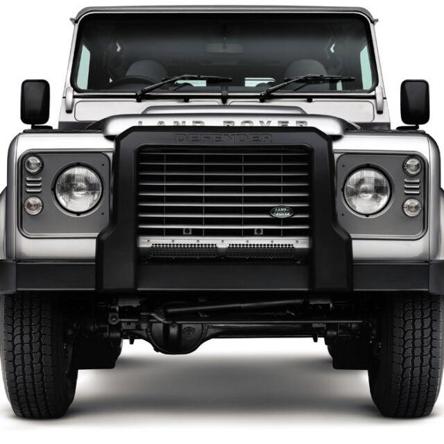 Land Rover Defender Front Bumper Bar Brush Guard VPLPP0060
