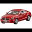 Mercedes-Benz-Modellauto-1-43-coches-CLS-C218-hyazinthrot-B66961936 miniatura 1