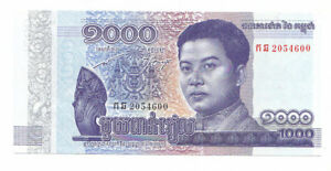 Cambogia-1000-riels-2016-FDS-UNC-rif-4109