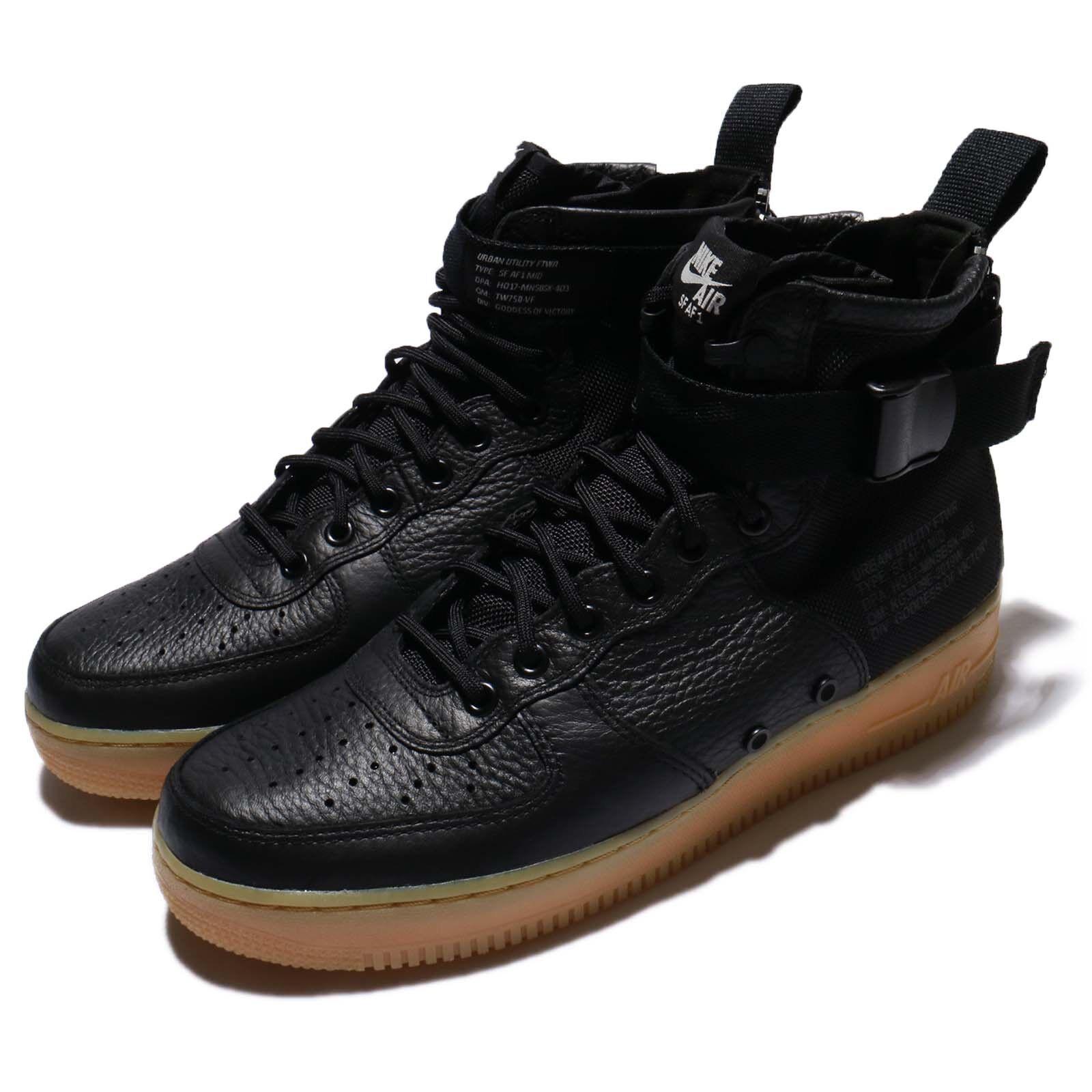 Nike sf af1 met campo chiaro speciale chewingum nero marrone chiaro campo uomini air force 1 917753-003 9cd1e4