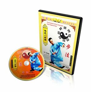Liang-Style-Bagua-Eight-Diagrams-palm-Ba-Gua-Footwork-by-Zhang-Quanliang-DVD