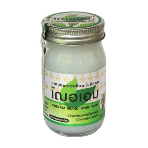 Balm Aromatic Zingiber Citronella 65gr