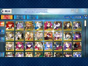 JP-Fate-Grand-Order-FGO-Endgame-Account-Muramasa-Maid-Alter-Ibuki-and-More