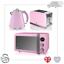 thumbnail 73 - Swan Retro 1.5L Jug Kettle 3KW, 2 Slice Toaster 815W & 20L Digital Microwave Set