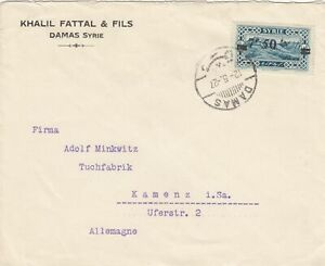 1927-letter-from-damas-to-Kamenz