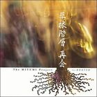 Re: Rooted * by The Miyumi Project Big Band (CD, Dec-2006, Southport Records)