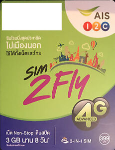 AIS DATA SIM 8 DAYS 3GB 4G 3G UNLIMITED DATA NEPAL LAOS CAMBODIA INDIA MYANMAR