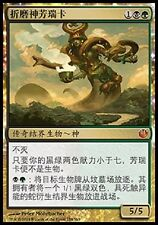 1X PHARIKA, GOD OF AFFLICTION CHINESE / VLP/NM / JOURNEY INTO NYX / WRONGWAY052