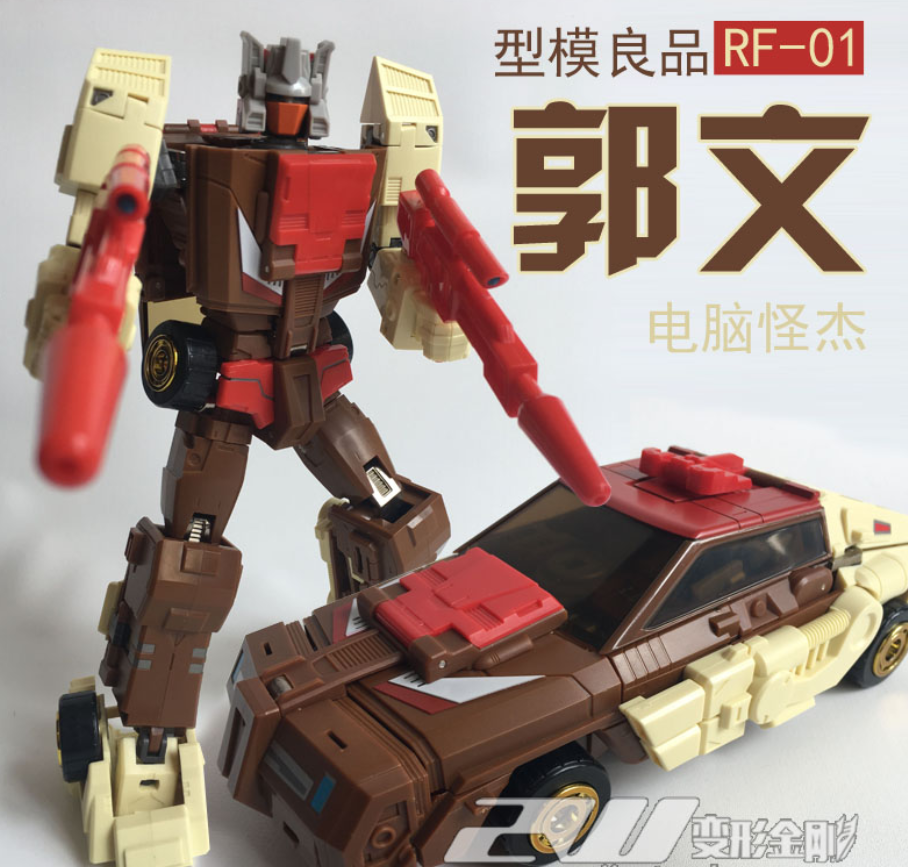YesModel YM11 RF-01  DATA CLERK CHROMEDOME CUPOLA MP action figure  magasin d'offre