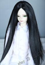 "1/4 7-8"" LUTS SD DD BJD Doll Wig Black Long Princess Hair A012"