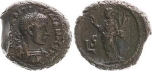 Tetradracma Alexandria 242/243n.Chr. Antiguo / Romanos Época Imperial /