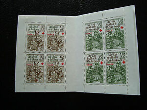 FRANCE-timbre-yvert-et-tellier-carnet-croix-rouge-1978-n-Z3-stamp-french