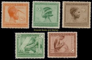 EBS-Belgian-Congo-1923-Native-Crafts-and-Hairstyles-BE-CD-66-70-MNH