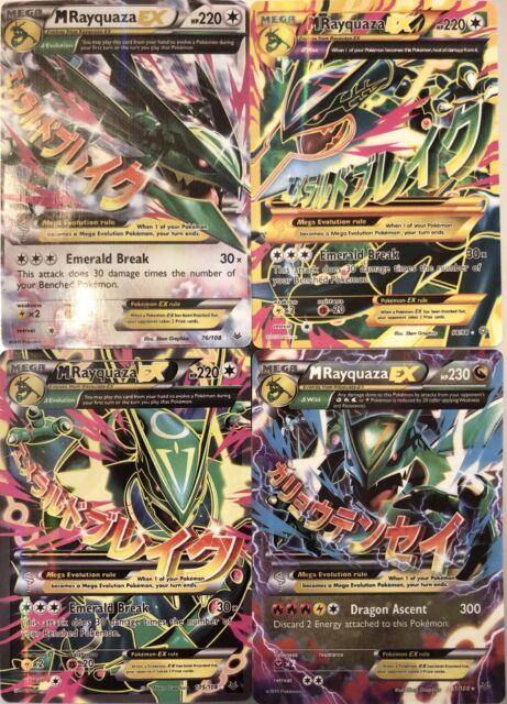 US Seller NO REPEAT 12 x Mewtwo Pokemon Replica Card LOT TCG All EX MEGA HOLO