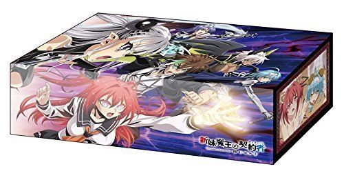 Mio Basara Maria Yuki Storage BoxThe Testament of Sister New Devil Burst V144