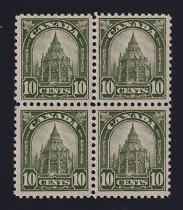 Canada Sc #173 (1930) 10c olive Library of Parliament Block of 4 Mint VF NH MNH