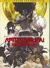 Afro Samurai Resurrection DC 0704400079900 DVD Region 1 P H
