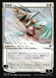 Magic Card MTG The Wanderer War of the Spark