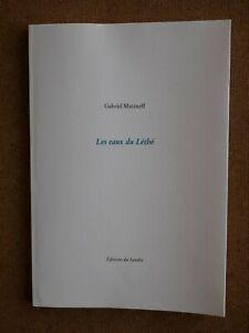 Rarissime-GABRIEL-MATZNEFF-Les-Eaux-du-Lethe-EO-Editions-du-Sandre-2017