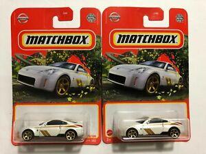 Nissan 350z Keychain Matchbox Imperfect