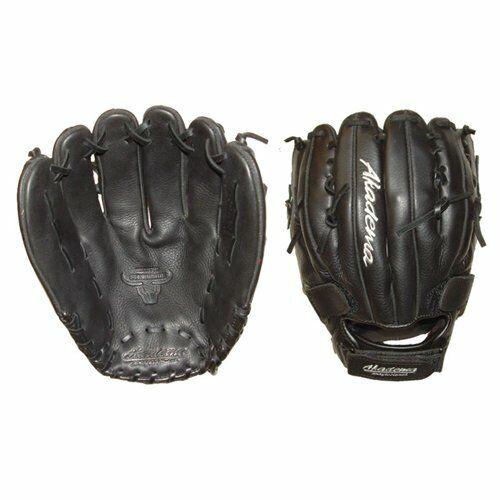 """Ambidextrous Design ProSoft Elite Leather Baseball Glove 12/"""""""