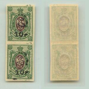 Armenia 1920 SC 149a mint imperf vertical pair . e9278