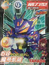 TAKARA BATTLE B-DAMAN BLAZING KAISER #68 FIGURE ZERO 2 SYSTEM