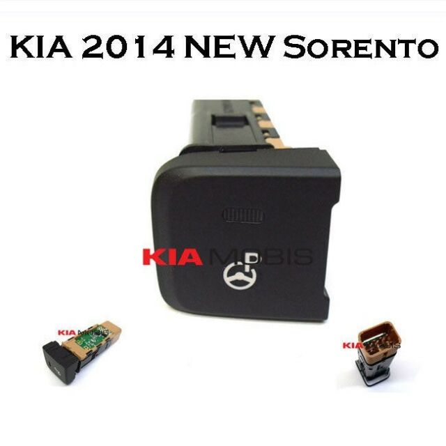[Kspeed] (Fits : KIA 2013-14 NEW Sorento R) SPAS Switch 95770-2P005