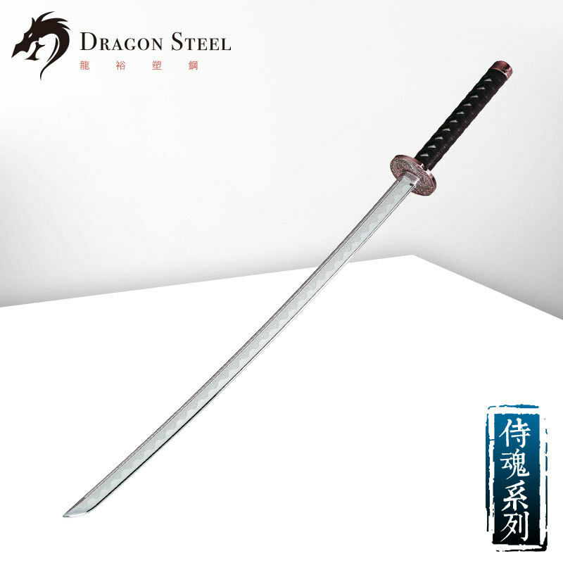 Dragon Steel Samurai Katana  J-104P Martial Arts Plastic Training weapon