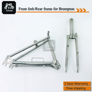 Ti Atom// Titanium Front Fork for Brompton
