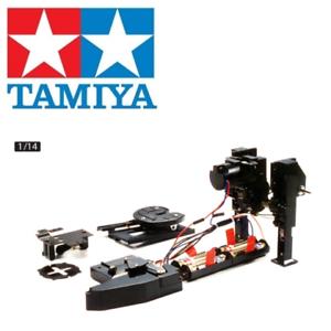 Tamiya 56505 Motorizados Soporte Piernas Radio Control Para Escala 1 14