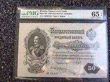 Russia 50 Rubles Banknote, 1899, Gem UNC-PMG65 EPQ, P8d