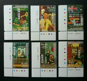 SJ-Hong-Kong-Traditional-Trades-amp-Handicrafts-Saloon-2003-stamp-color-MNH