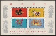 Hong Kong Year of the Horse (2nd series) souvenir sheet MNH 1990