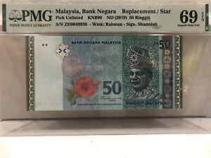 RM50-14th-Series-ZH-Replacement-Star-PMG69