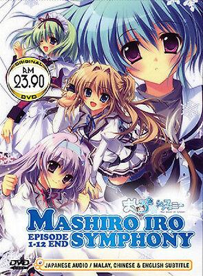Mashiro-iro Symphony: The Color of Lovers (TV 1 - 12 End) DVD + EXTRA DVD