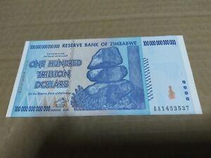 100 trillion dollars zimbabwe banknote unc 2008