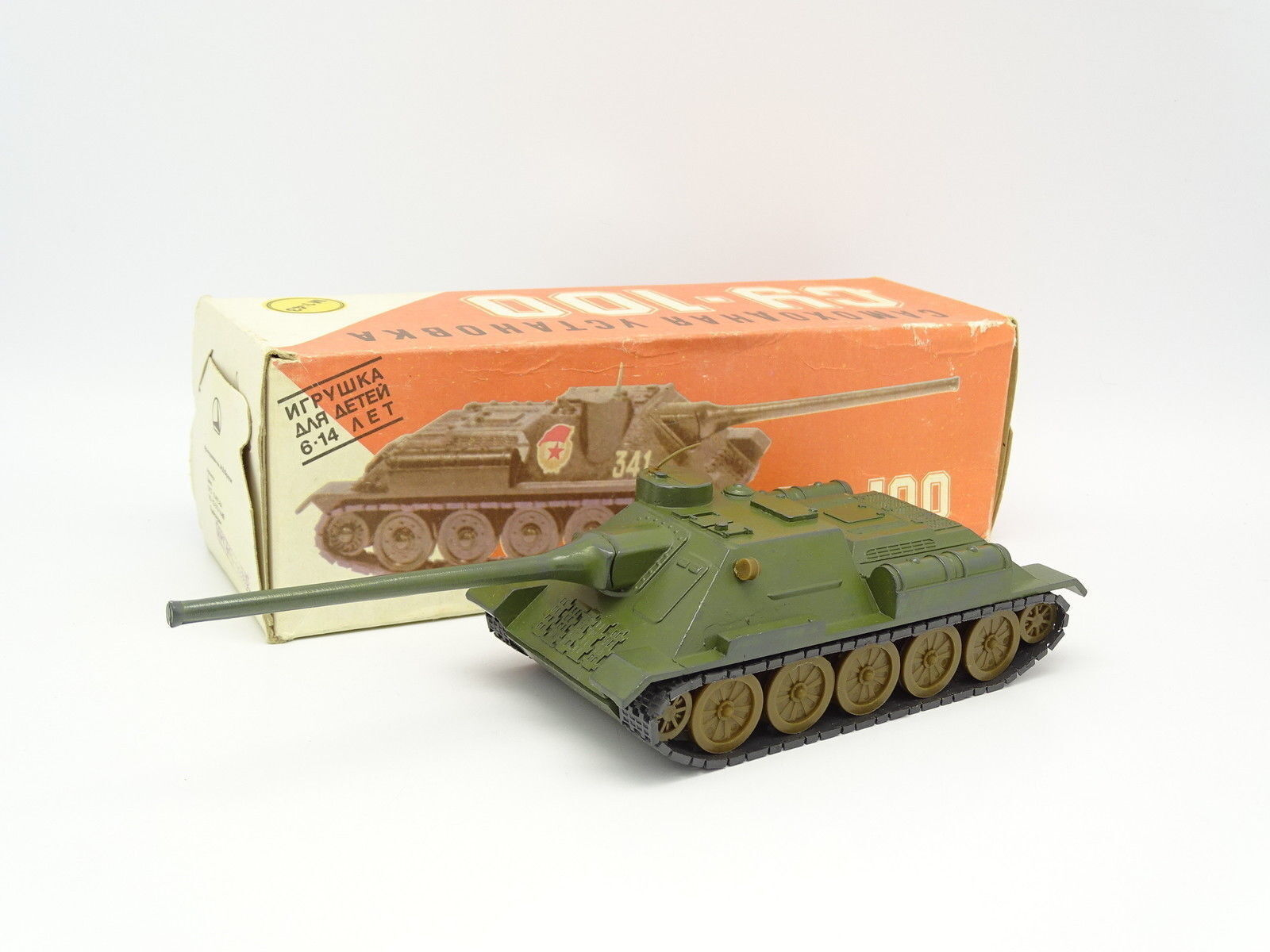 Russie 1 50 - Char Tank SU 100 Militaire Russian Army