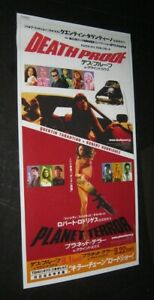 Original '07 GRINDHOUSE DEATH PROOF PLANET TERROR Tarantino