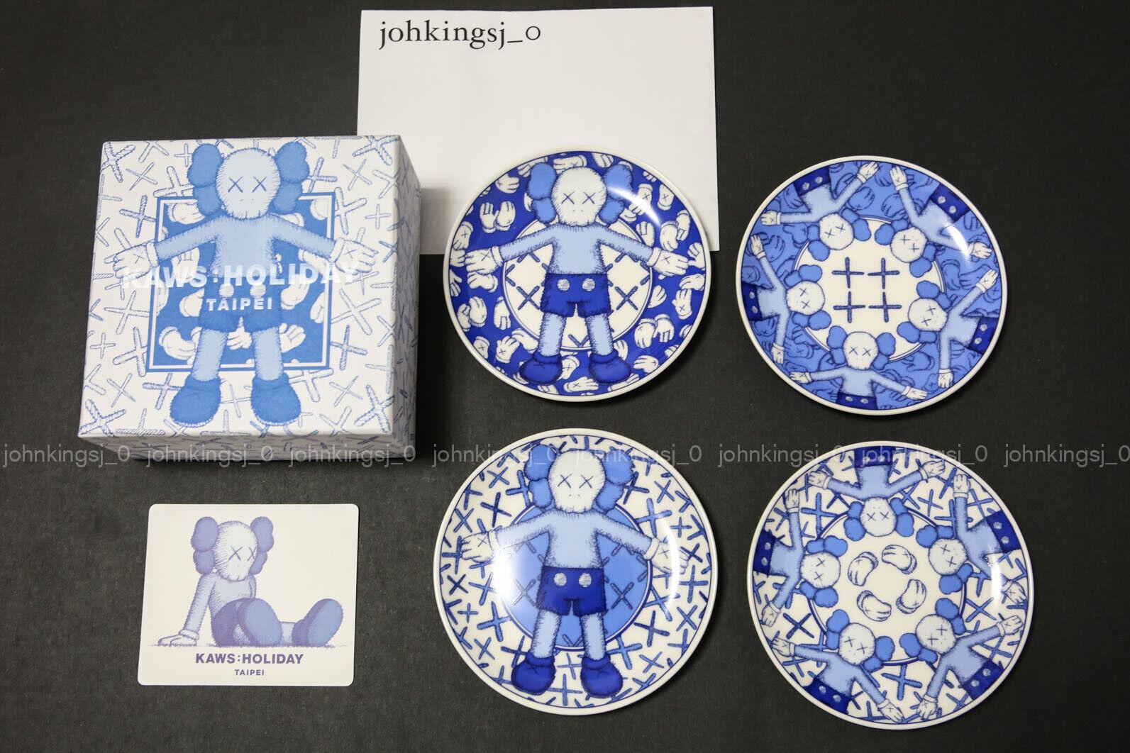 Kaws Holiday Taipei Ceramic Plate Full Set of 4 OriginalFake NYC