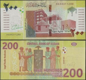 North Africa S'dan 2019 200 Pounds, B415 UNC Banknote @ EBS