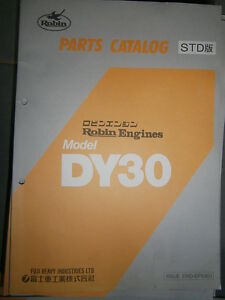 ROBIN Engines DY30 : Parts Catalog 06/1991