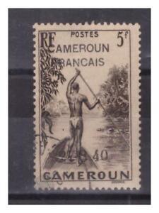 CAMEROUN-N-230-5-F-OBLITERE-SUPERBE