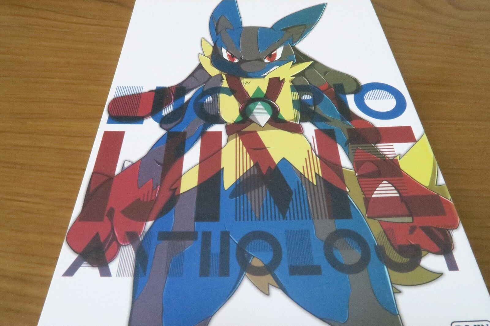 Pokemon Doujinshi Lucario Ijime Antologia (A5 54pages) Lucario Uke Furry Kemono