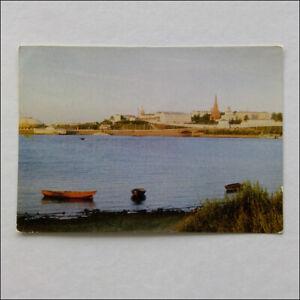 Kazan-City-View-1974-Postcard-P372