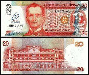 Philippines 20 Piso P-200 2009 UNC Commemorative 60 Central Banking Low Shipping