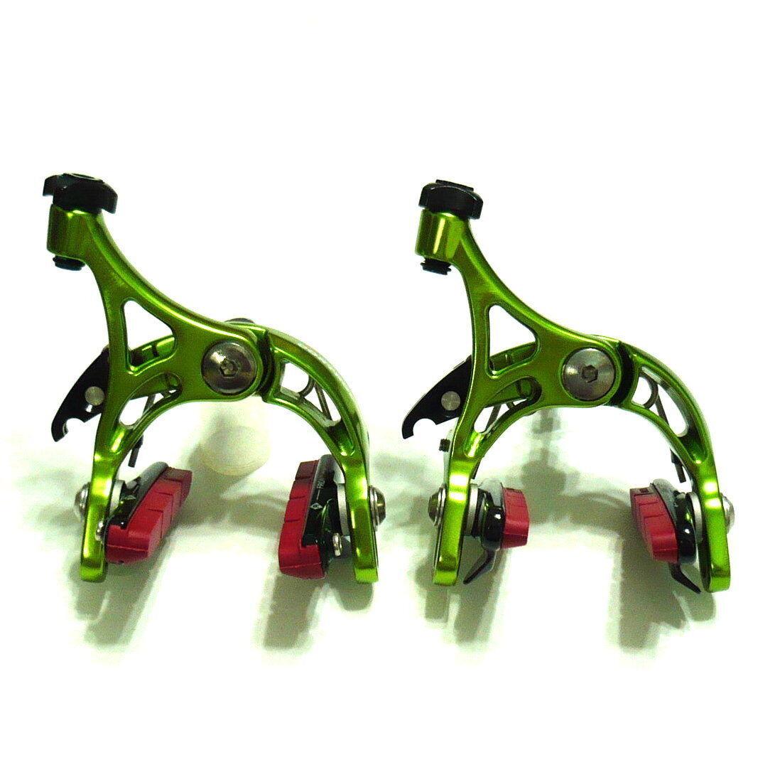 Gobike88 MR CONTROL AL6066 C Brake Calipers for Road Bike, Green, G81