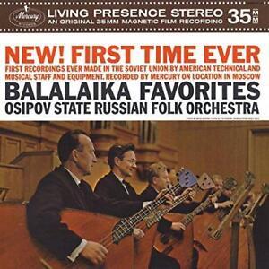 Osipov-Stato-Russo-folk-ORCHESTRA-Vitaly-gnutov-BALALAICA-NUOVO-VINILE-LP-12-034